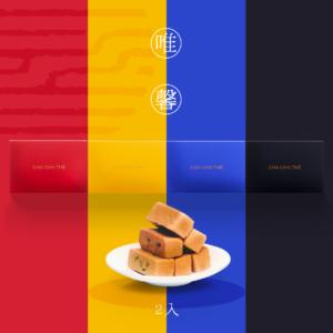 唯馨(二入)-綜合土鳳梨酥系列