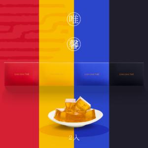 唯馨2-黃金糖