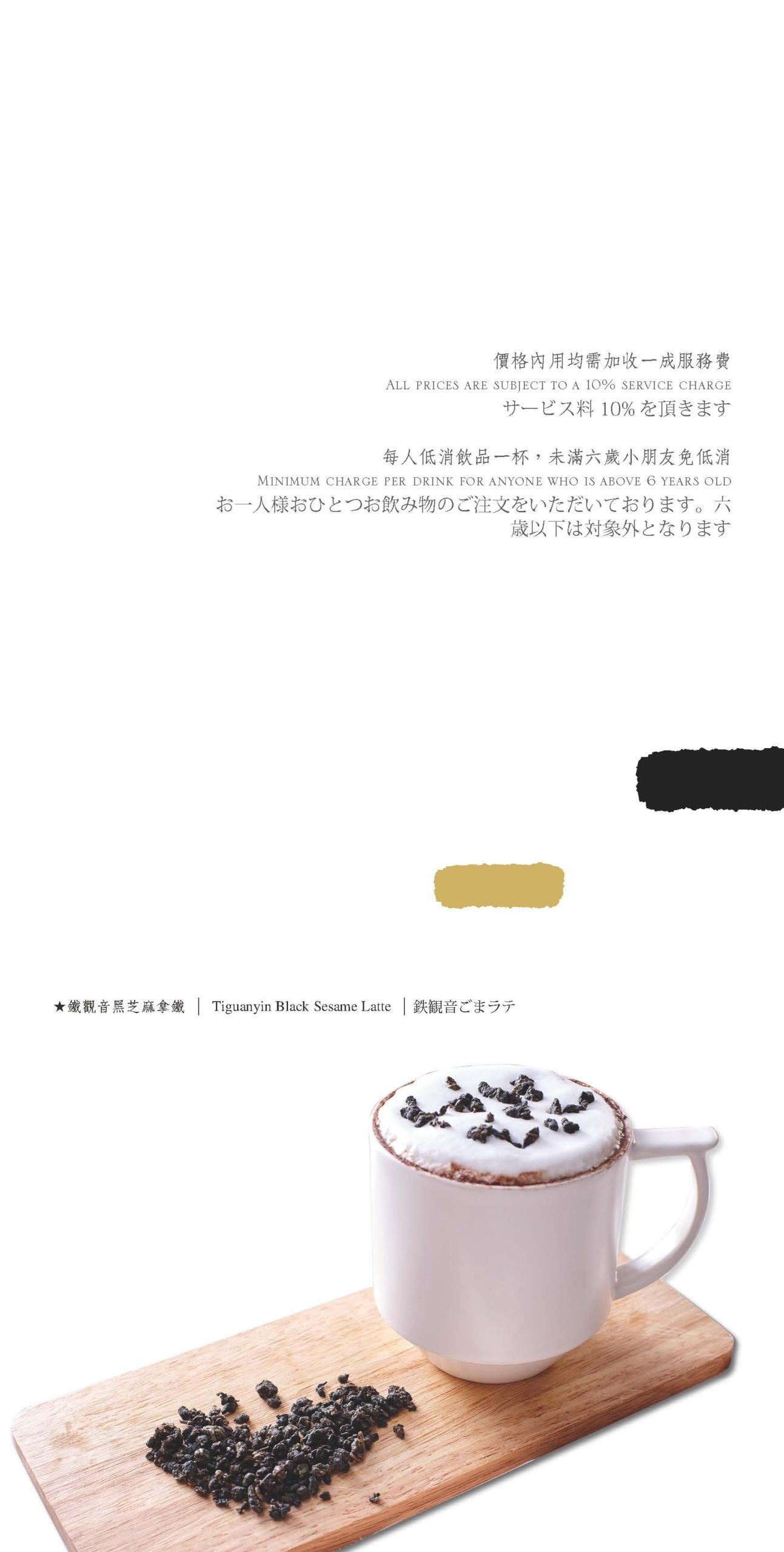 板橋2020menu_頁面_7