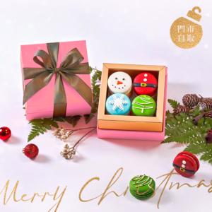 繽紛聖誕馬卡龍禮盒pink